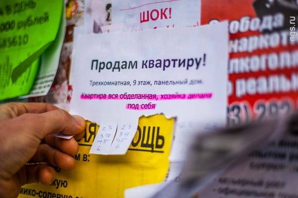 Прогноз_цен_на_квартиры